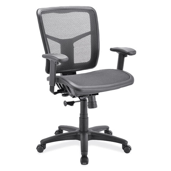 Task Chair with Arms and Black Frame