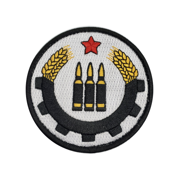 Minimalist Patch
