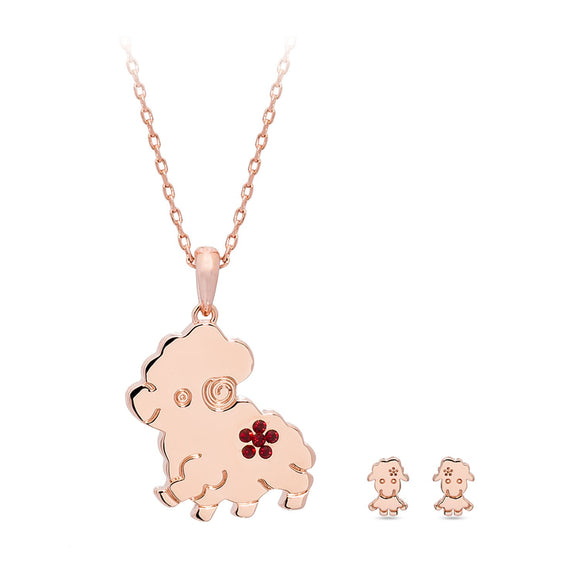 Cute Sheep Necklace / Pendant