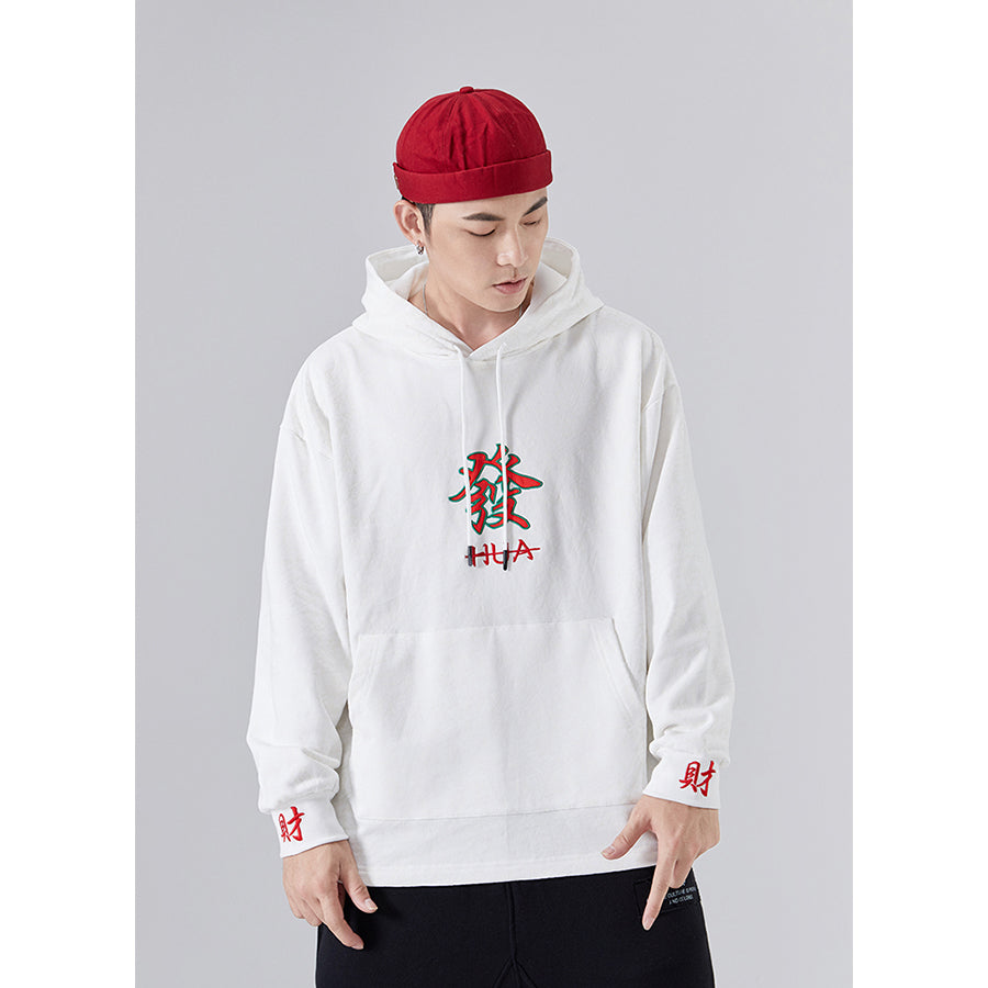 Get Rich Embroidery Hoodie - 5 ELEMENTS