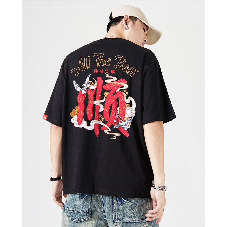 All The Best Embroidery T-shirt - 5 ELEMENTS