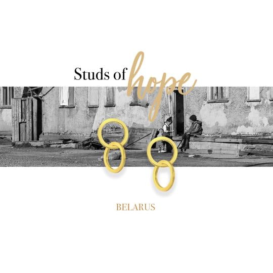 Belarus Forever Hoops Gold Plated Sterling Silver