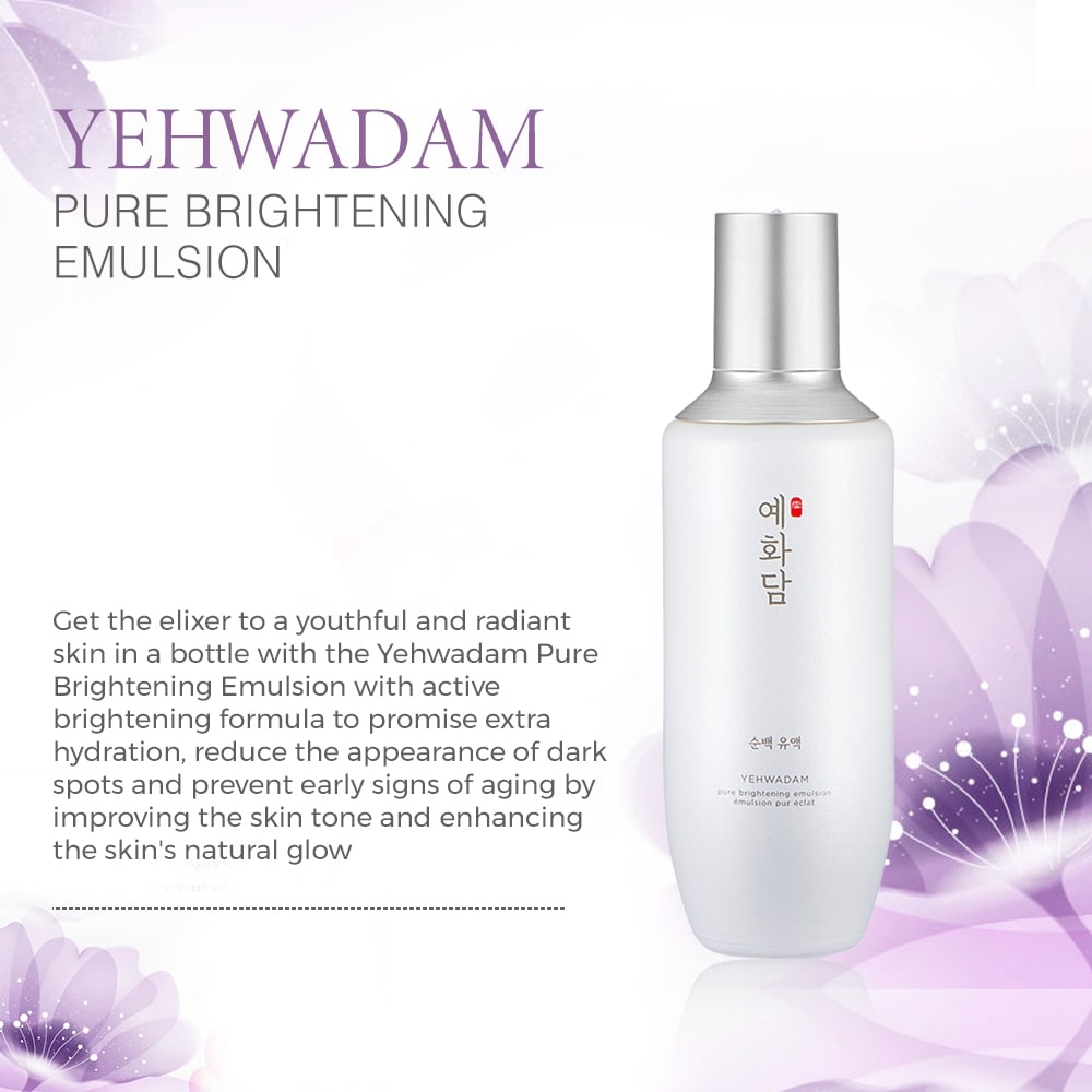 Yehwadam Pure Brightening Emulsion