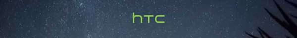 HTC Overview