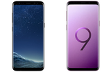 Difference Between Samsung Galaxy S9 and the Samsung Galaxy S8