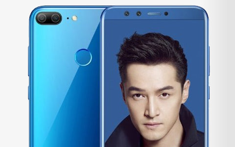 Huawei Honor 9 Lite Repair Banner