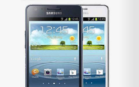Samsung Galaxy S2 Repair Banner