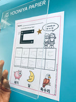 Load image into Gallery viewer, YOONIYA PAPIER REWRITABLE ACRYLIC TABLET