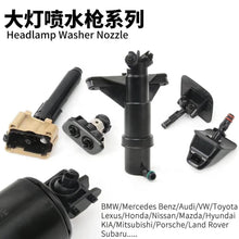 Load image into Gallery viewer, 61677149885 Telescope washer nozzle F07GT F18 F10 F11 F02 Z4 2008-2013 SL-01002 61677149886