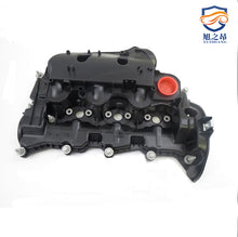 Load image into Gallery viewer, car spare parts engine valve cover for land rover LR074623 LR019611 LR055001 LR057380 LR029146 LR097157 LR105957