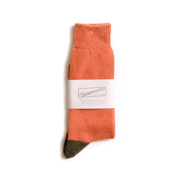 Wool Cashmere Two Point Crew - Orange