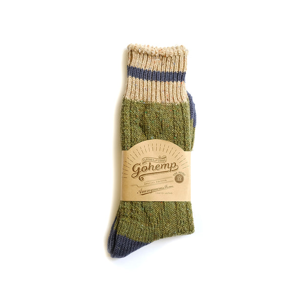 Gohemp Cable Stripe Crew - Green