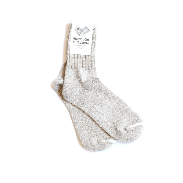 Silk Cotton Socks - Beige