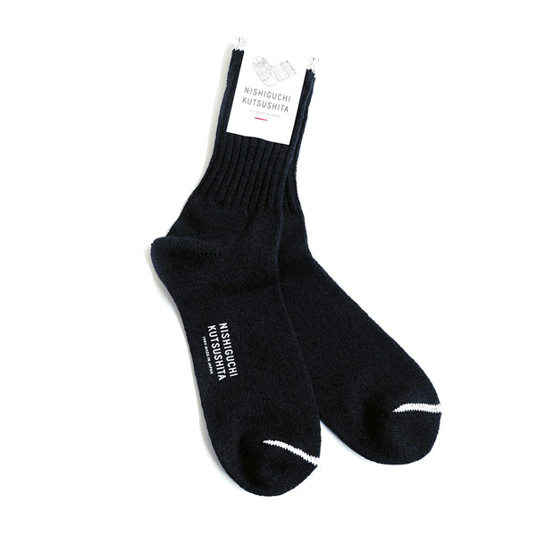 Silk Cotton Socks - Black