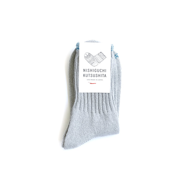 Silk Cotton Socks - Light Gray
