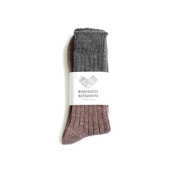 Wool Cotton Slab Socks - Brown