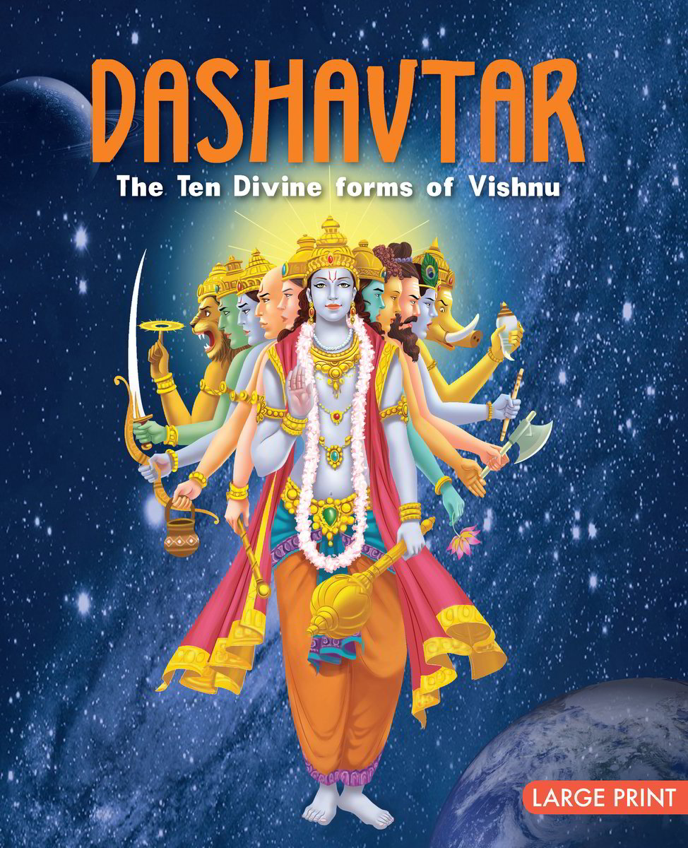 Dashavtar: The Ten Divine Forms of Vishnu