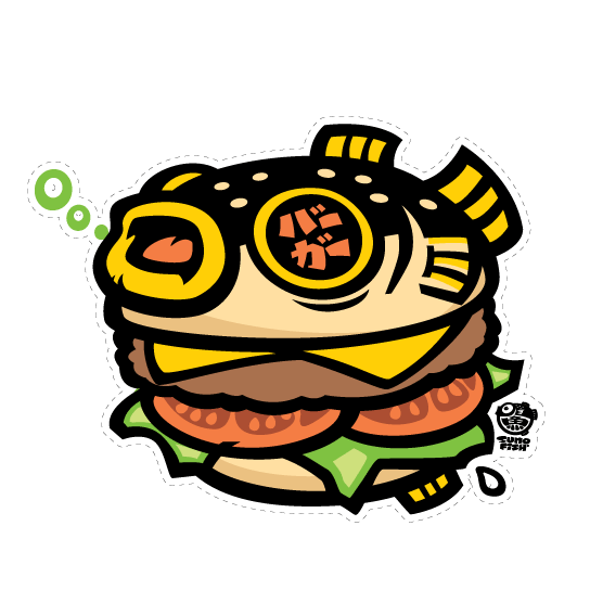 Fugu Burger Decal