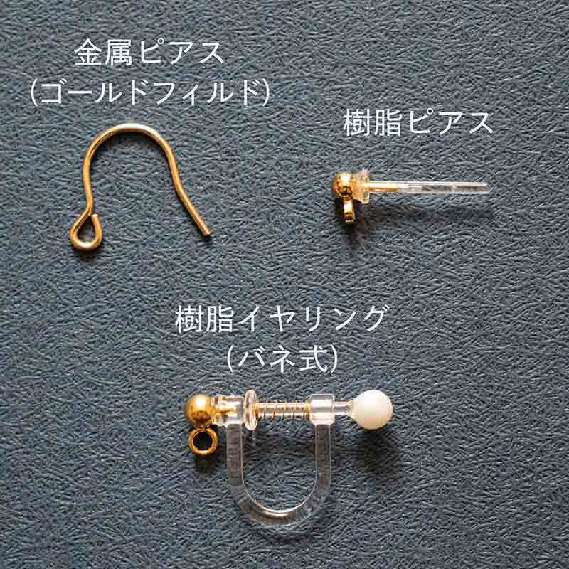 紙の耳飾り『Egyptian collar (gold blue)』