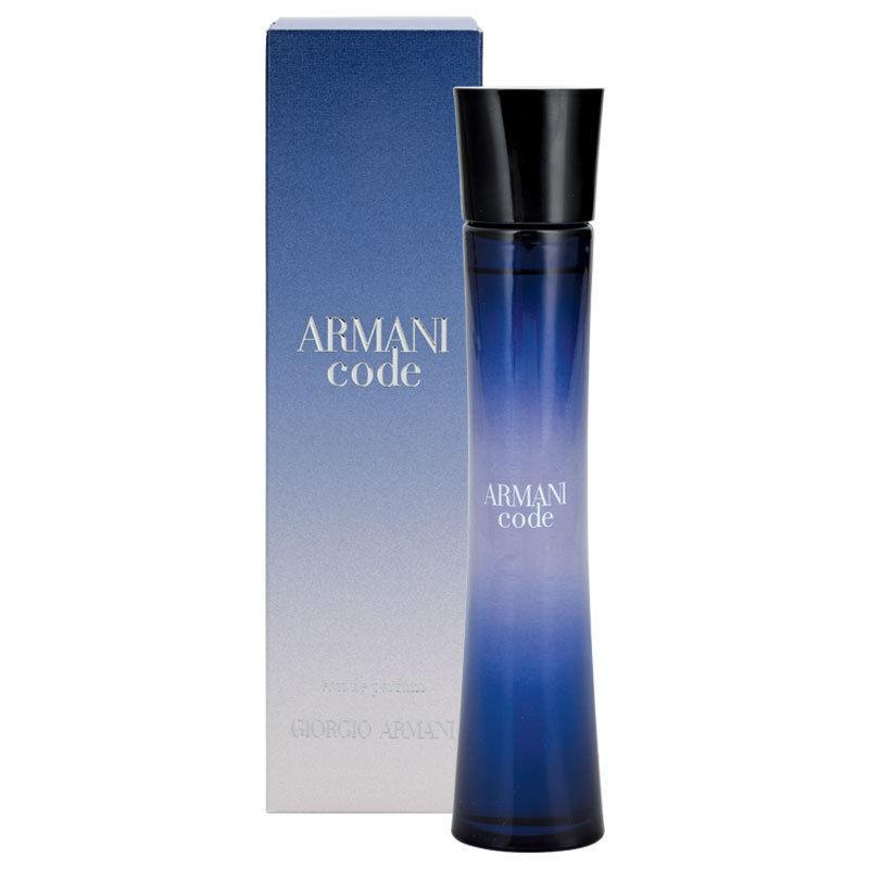 Armani Code 75ml Edp Spr- (DAMAGE)