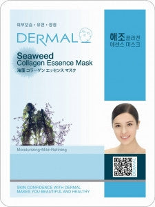 Seaweed Collagen Essence Mask
