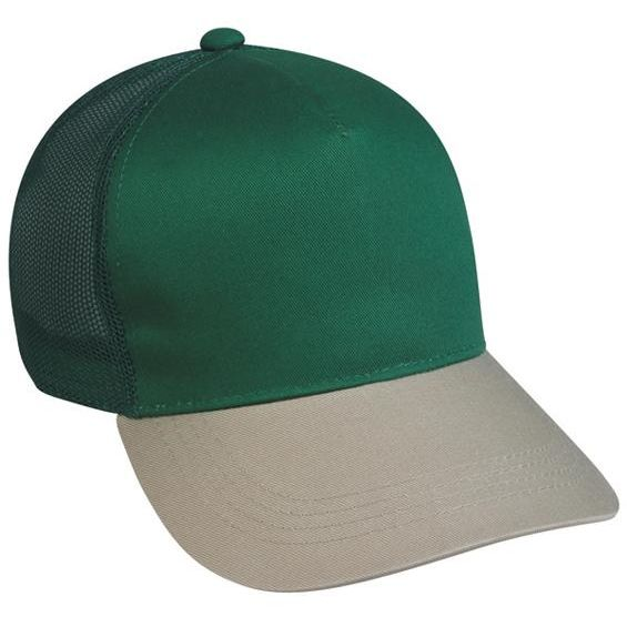 OC Sports GL-415 Adjustable Mesh Back Cap - Dark Green Tan
