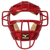 Mizuno Classic Catchers Mask G2 Red - 380185 - HIT A Double