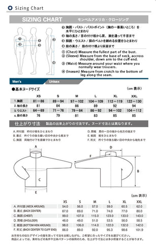 Montbell US Men Sizing guide