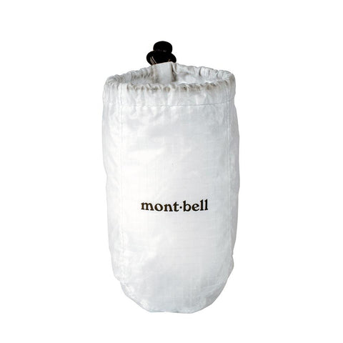 Montbell Japan Crushable Lantern Shade Free Size