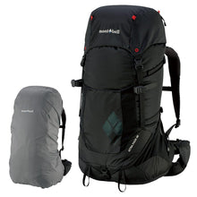 Load image into Gallery viewer, Montbell Japan Backpack - Kitra Pack - Outdoor Travel Trekking Camping 40 Litres