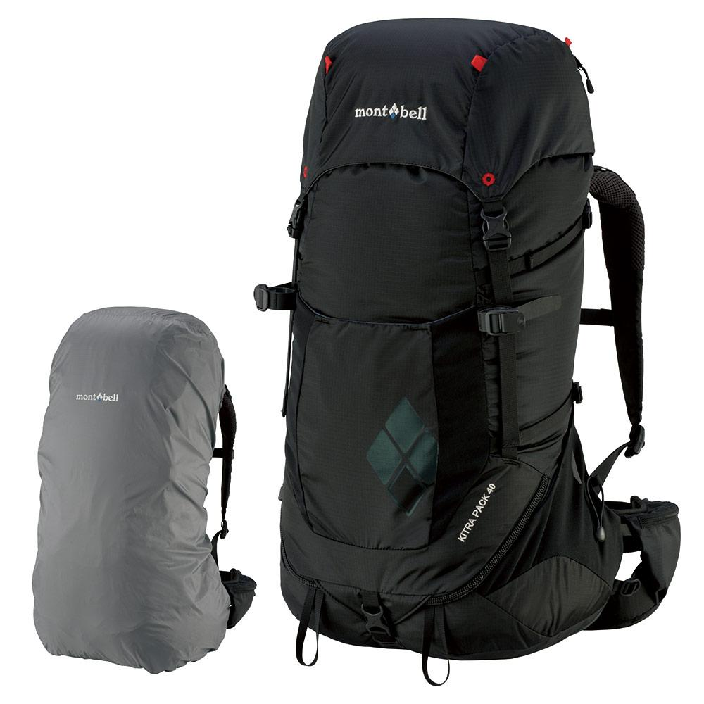 Montbell Japan Backpack - Kitra Pack - Outdoor Travel Trekking Camping 40 Litres