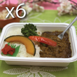 """Michinoku"" Ju Series -Wagyu Curry Ju x6"
