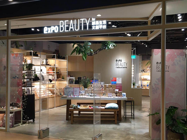 expo BEAUTY信義店