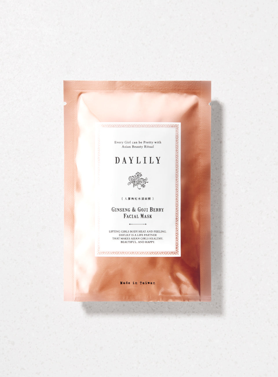 Ginseng & Goji Berry Facial Mask 人蔘枸杞面膜5入組
