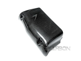 2003 - 2010 Buell XB Carbon Fiber Oil Cooler Cover