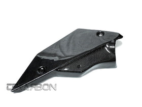 2008 - 2010 Kawasaki ZX10R Carbon Fiber Lower Heat Shield