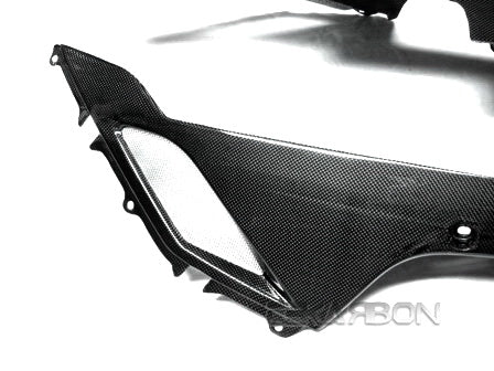 2007 - 2008 Kawasaki ZX6R Carbon Fiber Belly Pan