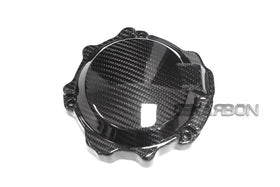2016 - 2017 Kawasaki ZX10R Carbon Fiber Engine Cover LH