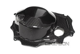 2016 - 2017 Kawasaki ZX10R Carbon Fiber Engine Cover L RH
