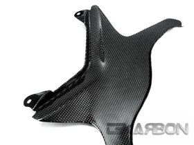 2009 - 2012 Kawasaki ZX6R Carbon Fiber Rear Tail Panel