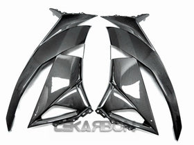 2009 - 2012 Kawasaki ZX6R Carbon Fiber Large Side Fairings