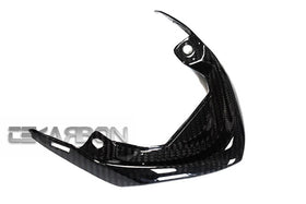2013 - 2016 Kawasaki ZX6R Carbon Fiber Tail Panel