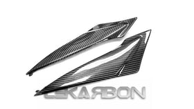 2011 - 2018 Suzuki GSXR 600 750 Carbon Fiber Side Tank Panels