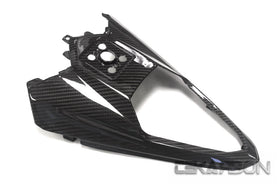 2008 - 2016 Yamaha YZF R6 Carbon Fiber Under Tail Fairing