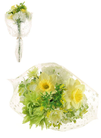 Open Top Mixed Daffodil & Hydrangea - Yellow & Green
