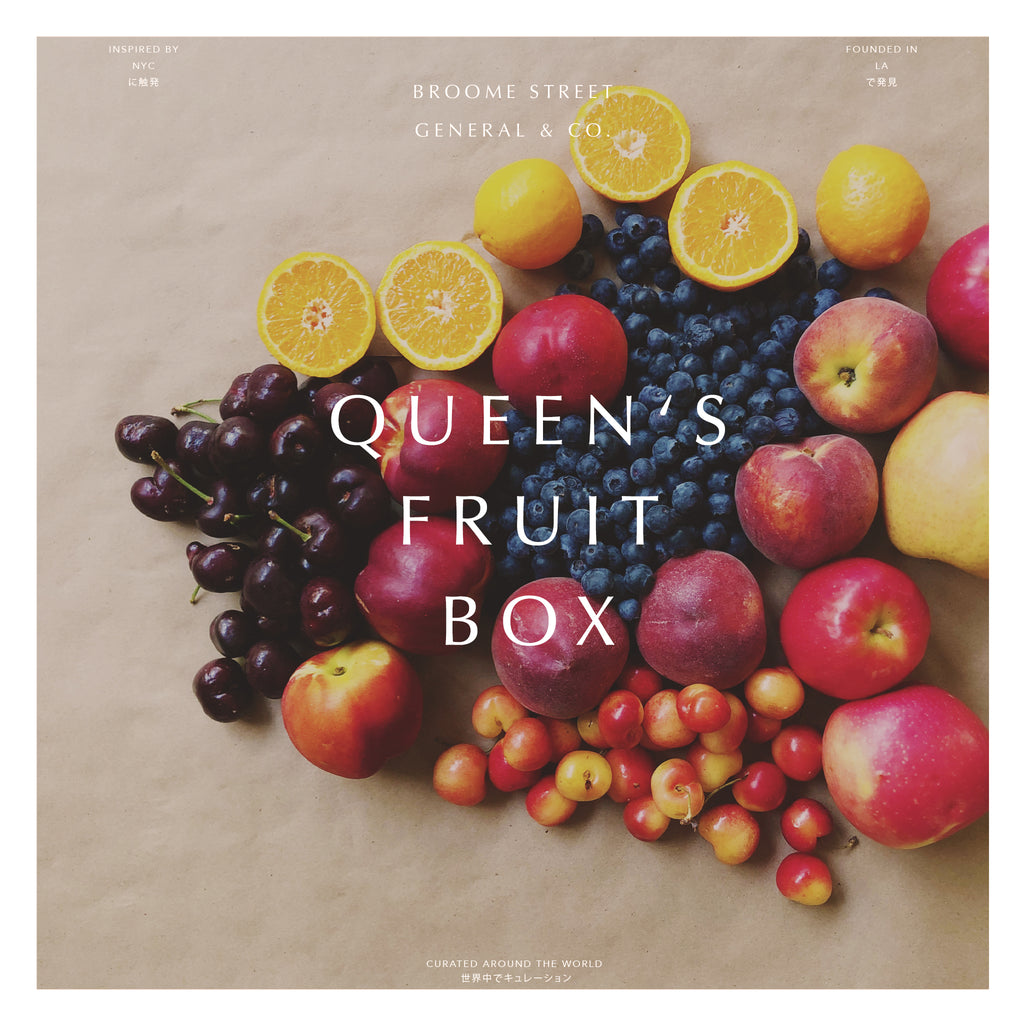 QUEEN'S FRUIT BOX