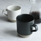 Small Ceramic Lab Mug- Black