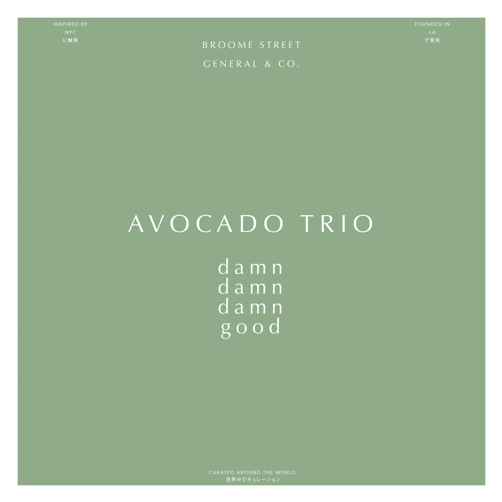 Avocado Trio