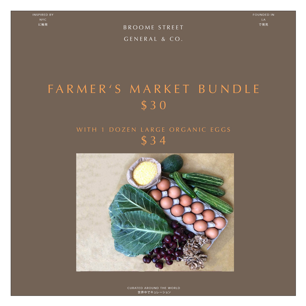 Farmer's Market Bundle