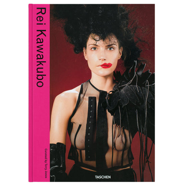 Fashion: Rei Kawakubo